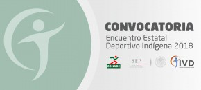 Slider Convocatoria EEDI 2018
